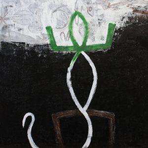 EMERAVWE, 100 x 100, Acryl/L, 2012